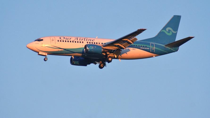 Самые маленькие авиакомпании