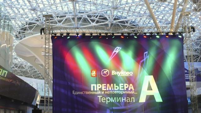 «Внуковская опера»