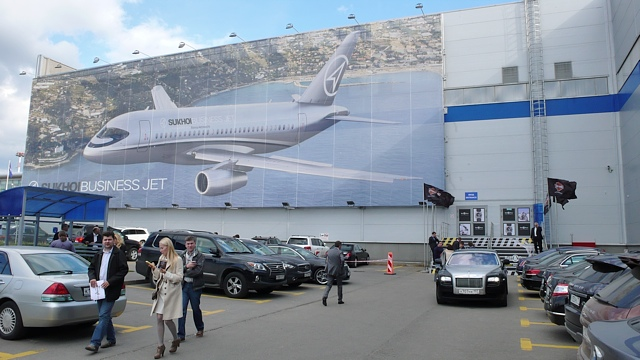 Аспект Jet Expo 2014