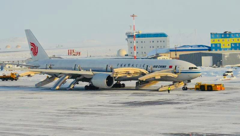 Минтранс рассмотрел вопросы инцидента в аэропорту «Анадырь», 04.03.2019