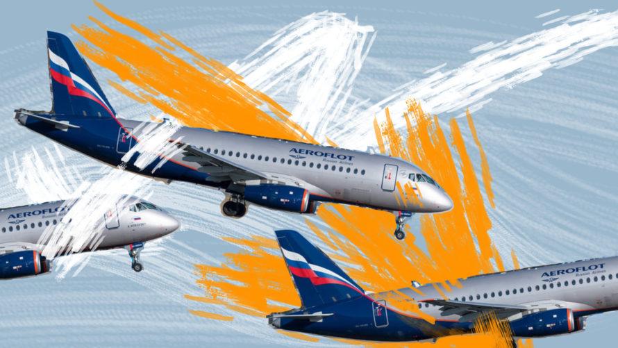 Несоответствие SSJ100 лётной годности