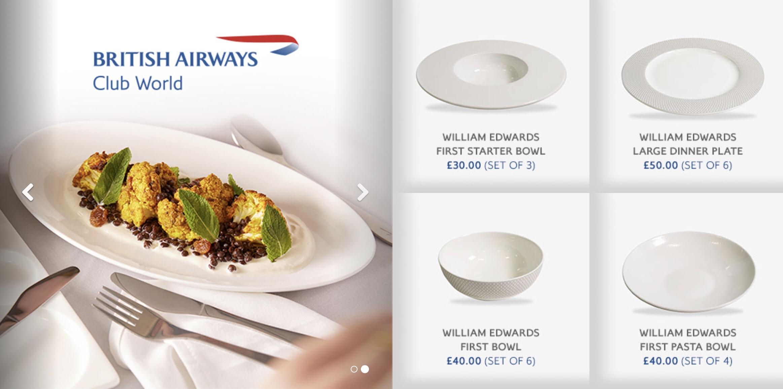 Карманные деньги British Airways на Рождество!