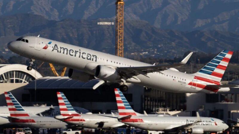 American Airlines поднимет свой парк уже в мае 2021
