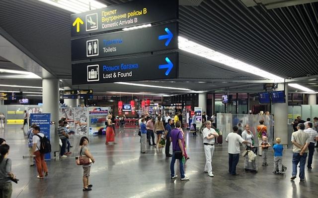 cochi-airport