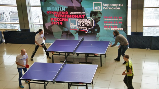 GAC Group World Tour Russian Ope