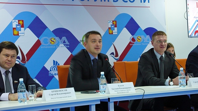 tourforum-sochi-2014_1420245